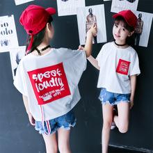 童装女童短袖童T恤2020夏装新款中大童休闲圆领儿童上衣一件代发