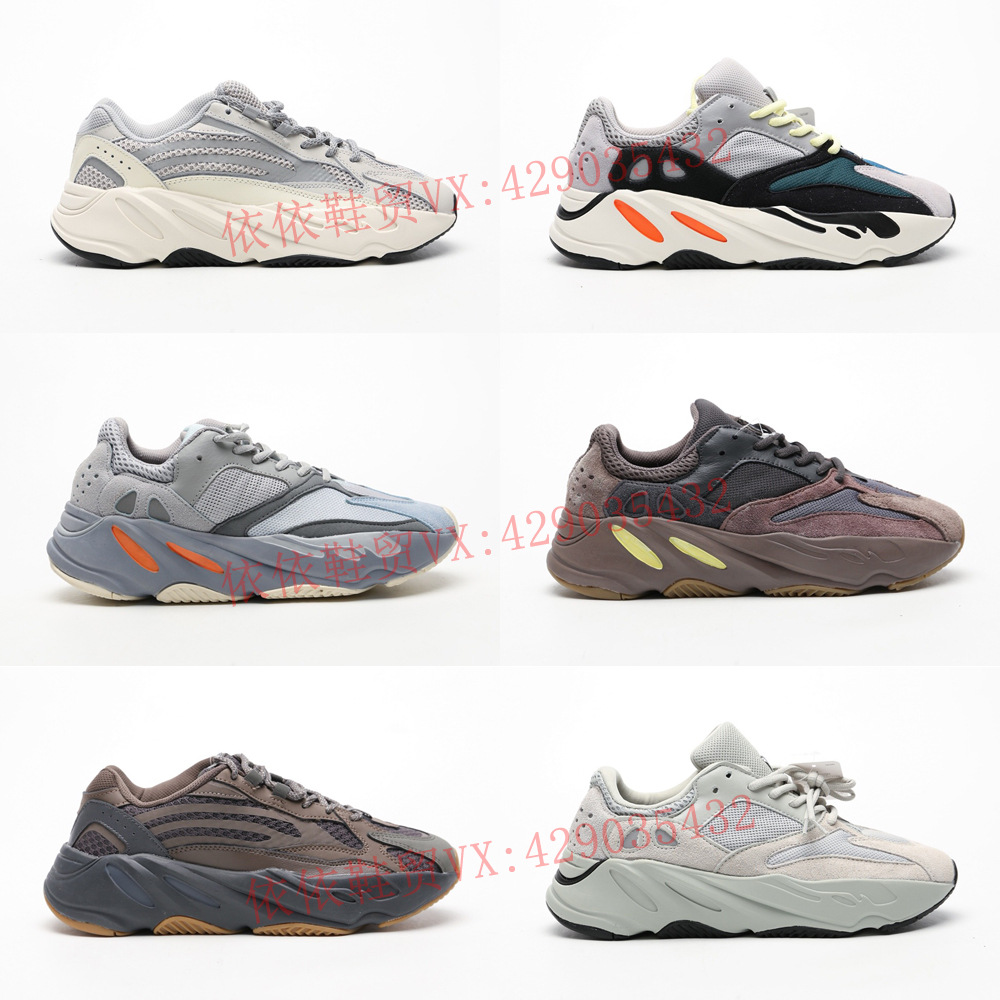 Coconut 700v2 Really Explosion Reflective Old Shoes Men And Women Spring 2019 New Putian Sports Shoes Ins Super Fire Shoes