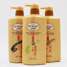 诗朗茶籽洗发露720g 超市正品 去屑止痒洗发水 控油防脱增密包邮