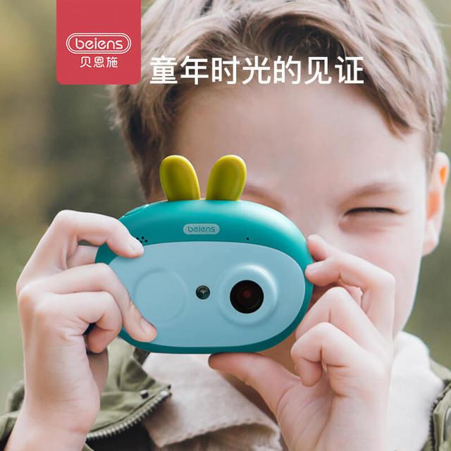 贝恩施儿童相机 宝宝照相机迷你数码摄影机玩具小单反可拍照ZN09