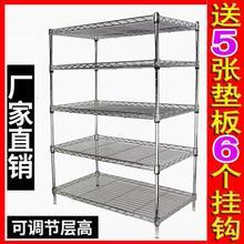 不銹鋼色置物架收納架五層廚房5層架落地架儲物架家用整理架批發