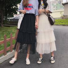 很仙的半身裙女夏季2019新款韩版百搭高腰网纱仙女裙蛋糕裙中长裙