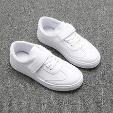 2019新款儿童白色帆布鞋男童学生休闲女童宝宝幼儿园白鞋一件代发