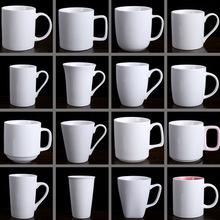 厂家直销白色马克杯 定制LOGO定做广告酒店杯子 陶瓷杯定制