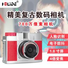 厂家一件代发流行的老式数码相机,复古相机 流行的复古数码相机