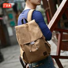 時尚大容量旅行雙肩包 男士背包 戶外旅游運動包 帆布雙肩書包男