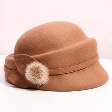 帽子女秋冬韓版優雅時尚羊毛呢鴨舌貝雷帽英倫定型帽休閑百搭禮帽