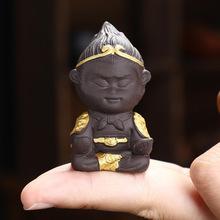 小號孫悟空齊天大圣功夫茶道茶玩車載創意紫砂茶寵擺件精品陶瓷
