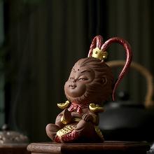 极白齐天大圣精品可养紫砂悟空茶宠摆件陶瓷灵猴禅意茶道茶玩车载