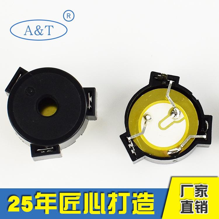 厂家直销3v 5v万用表控制板用蜂鸣器AT2311T3P防水蜂鸣器定制