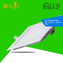 厂家现货批发LED超薄方形暗装面板灯天花灯筒灯家用商用工程用