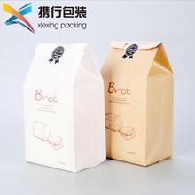 厂家开窗牛皮纸透明吐司面包袋淋膜环保早餐袋食品包装防油打包袋