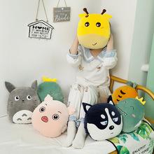 厂家直销卡通暖手抱枕 毛绒玩具多功能暖手捂公仔午睡枕礼品定制