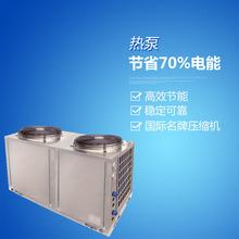 水产养殖箱式滚筒微滤机 工厂化全自动循环水养殖备鱼池过滤设备