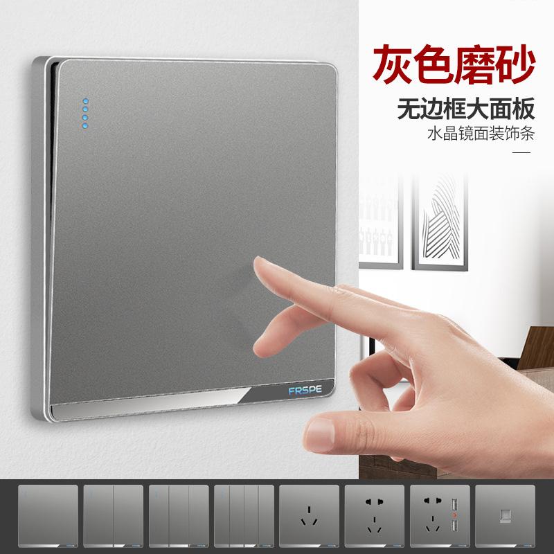 铃松插座开关面板深砂银五孔二三级电源面板插座大板无框系列批发