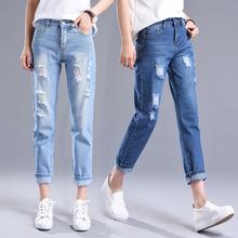一件代發牛仔褲女2019新款寬松韓版學生高腰破洞bf百搭時尚9分褲