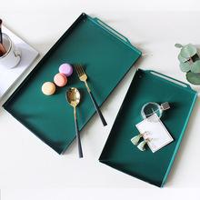 派一原创北欧莫兰迪托盘长方形墨绿色家居铁艺摆拍道具茶杯托盘