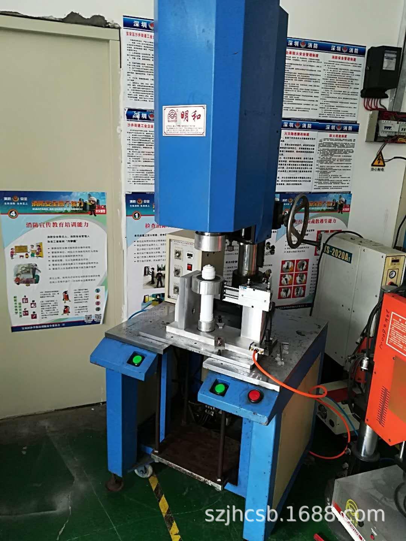 二手超声波塑料焊接机,供应适配器,电源等塑胶专用超声波焊接机