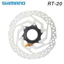 正品禧玛诺SHIMANO RT20 碟片160 mm中锁刹车碟刹盘片