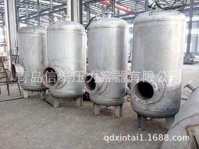 青岛信泰压力容器有限公司 非标压力容器定制定做