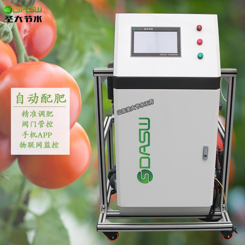 西红柿无土栽培施肥机3