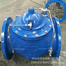 700X水泵控制閥 生活消防水系統多功能水泵控制閥 廠家直銷