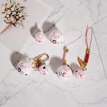 2019本命年可愛小豬鈴鐺小花鑰匙扣包包卡通掛件掛飾少女心創意