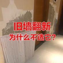 一件代发3d贴纸墙贴泡沫卧室装饰立体背景墙温馨家用防撞其他/oth