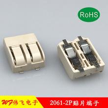 厂家直销2601-2P贴片端子 大电流灯具连接器回流焊