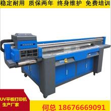 万能uv平板打印机功能介绍 万能uv3D彩印机 万能喷绘机多少钱一台