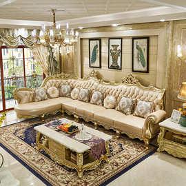 欧式皮沙发转角L型真皮沙发组合贵族别墅套装客厅大小户型包邮
