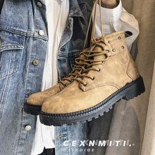 港风季新款内里加绒时尚短筒反绒皮男士靴子韩版男士百搭高帮鞋