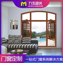 断桥铝门窗批发 门窗厂家定制非断桥铝合金窗 120纱窗一体平开窗