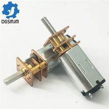 工厂直销GM12微型减速电机  齿轮精度高 减速比齐全 欢迎咨询