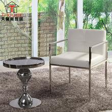 特价不锈钢椅子|现代|简约|客餐厅扶手餐椅|办公椅子