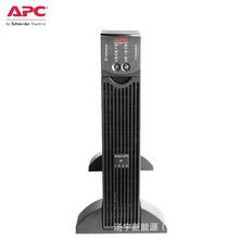 施耐德APCups不間斷電源SURT1000UXICH長效機1KVA/800w 外置電池