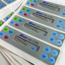 厂家定制 PVC按键面板 薄膜开关各类触摸按键面板贴 机械设备标牌
