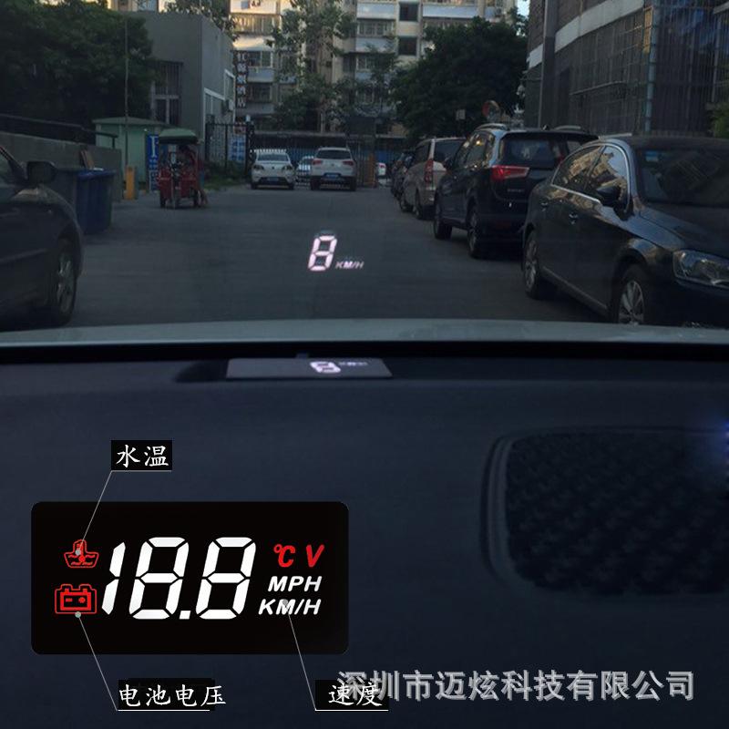 配遮光罩新升级途驰安A100抬头显示器汽车通用HUD行车电脑OBD车速