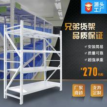 輕型倉儲貨架包郵家用置物架輕型服裝庫房儲藏展示架倉庫中型貨架