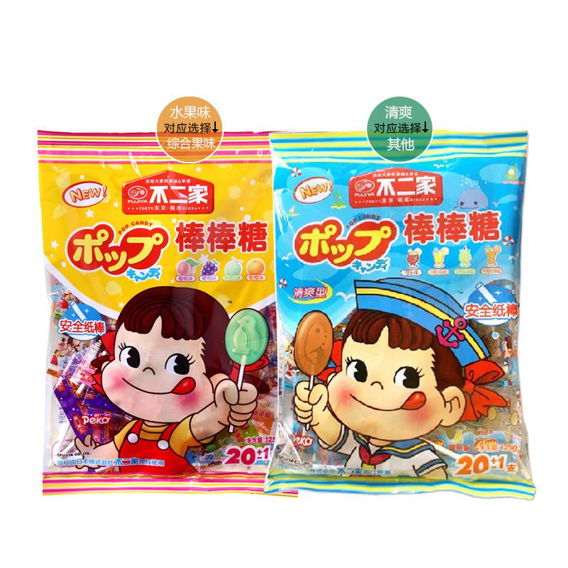 不二家综合水果味糖果125g休闲食品喜糖一件代发儿童零食棒棒糖