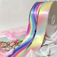渐变色涤纶丝带彩虹缎带舞蹈气球织带diy手工制作头饰蝴蝶结饰品