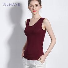 Aoweizi 2019 mùa hè vest mới phiên bản Hàn Quốc không có dấu vết tự canh cơ sở vest nữ A0111-12 Áo yếm
