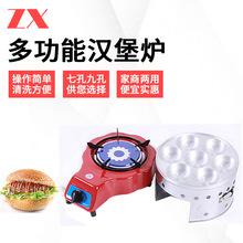 厂家直销多功能汉堡炉 自动7孔鸡蛋汉堡燃气炉休闲食品加工设备