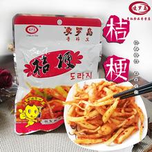 買6包郵凌羅島桔梗泡菜韓式風味咸菜下飯菜開胃醬菜拌桔梗150g