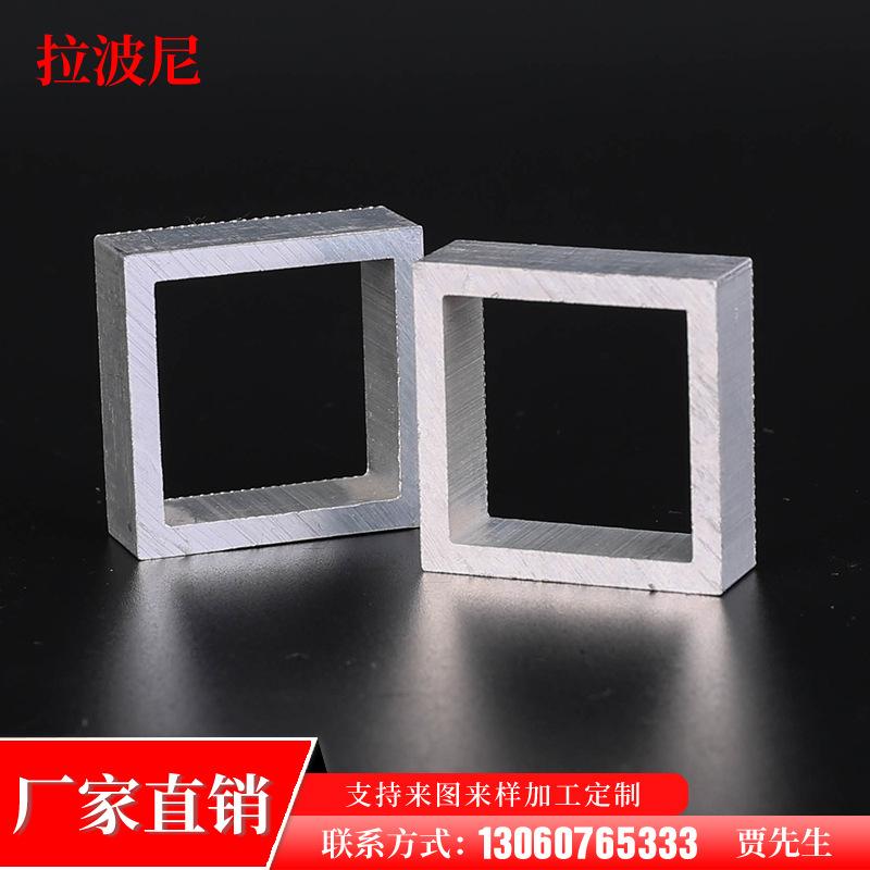 厂家直销加工定制铝合金方管 多种规格铝方管 铝方管多种规格批发