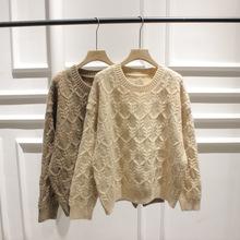 韩国秋冬新款圆领宽松休闲麻花长袖针织衫毛衣外套打底衫女