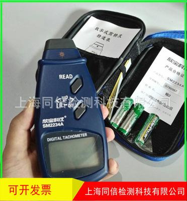 速度测量仪SM2234A非接触式转速计/光电式转速计.转速测试仪
