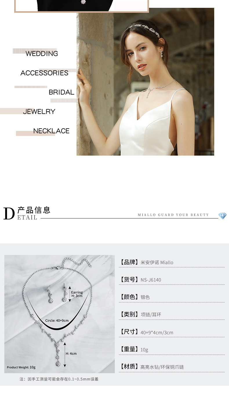 Fashion simple bridal exquisite flower pendant necklace earring set jewelry NHHS259893