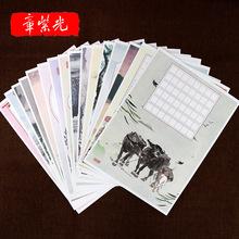 厂家批发定制章紫光加厚a4硬笔书法作品纸米田字格钢笔练字信纸本