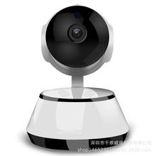 无线网络监控摄像头夜视wifi家用智能高清全景摄像机ip camera